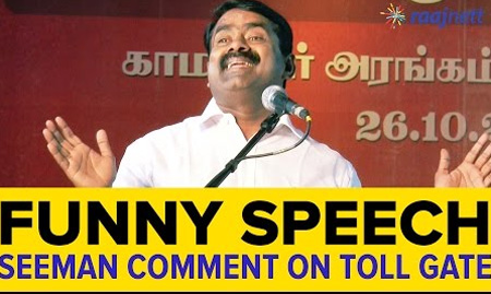 Funny comment on Toll Gate | Seeman
