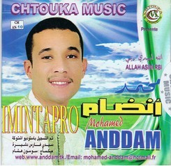 Mohamed Anddam-Allah a sidi Rbbi