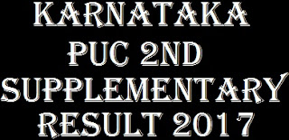 Karnataka 2nd PUC Supplementary Result 2017 : Exam 28 June To 8 July
