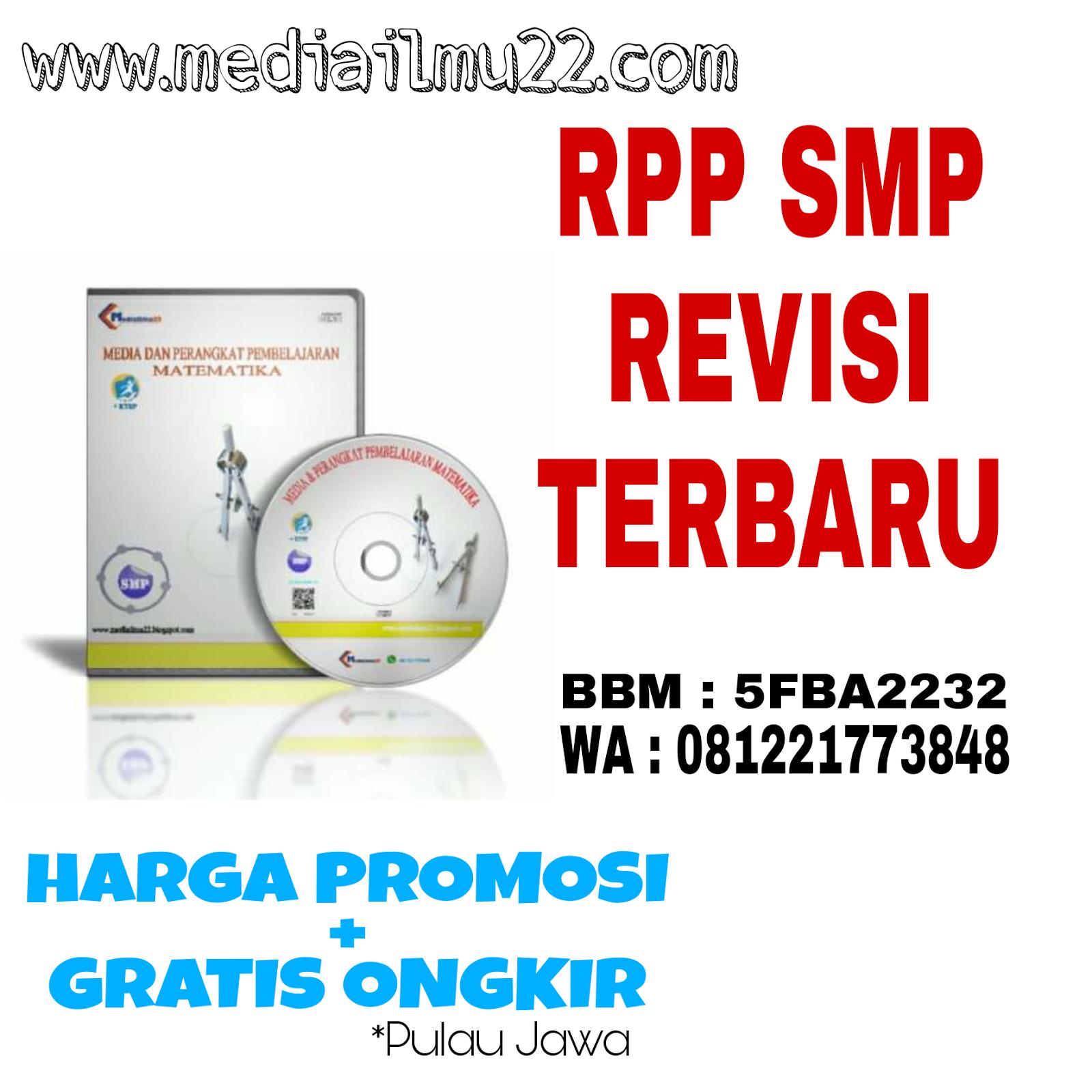 Image Result For Download Materi Plpg Terbaru