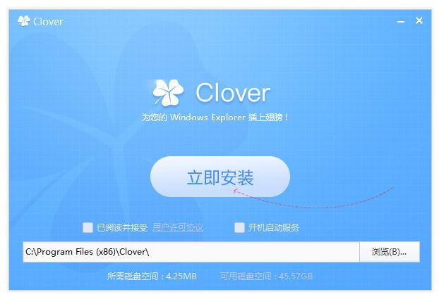 Tutorial Menambahkan Tab Baru di Windows Explorer