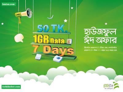 Teletalk-1GB-7Days-50Tk-Eid-Offer