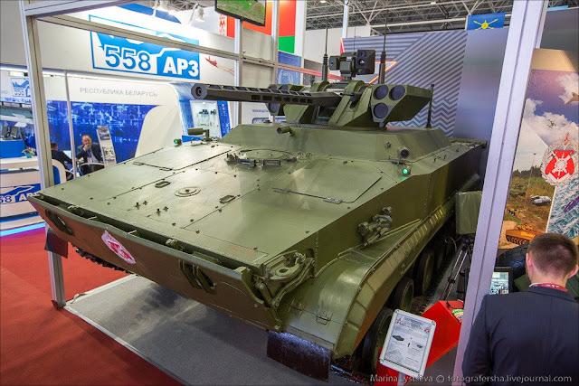 Nuevo robot Ruso Vijr. 94D