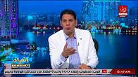 برنامج انفراد حلقة الخميس 3-8-2017 مع الدكتور سعيد حساسين لقاء ساخن حول قضية تدويل مناسك الحج ودعوات قطر وايران