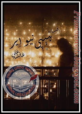 Happy New Year by Ayesha Ali pdf