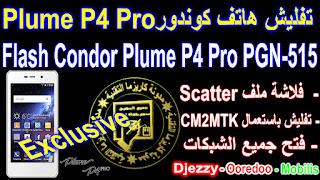 Flash-Condor-Plume-P4-Pro-PGN-515