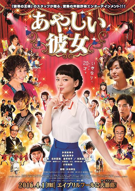 Sinopsis Sing My Life / Suspicious Woman (2016) - Film Jepang