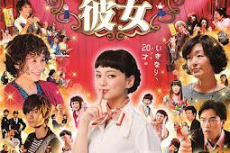 Sing My Life / Suspicious Woman / Ayashii Kanojo (2016) - Japanese Movie