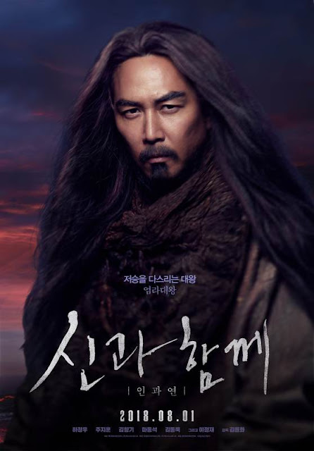 Sinopsis Along with the Gods: The Last 49 Days [K-Movie]