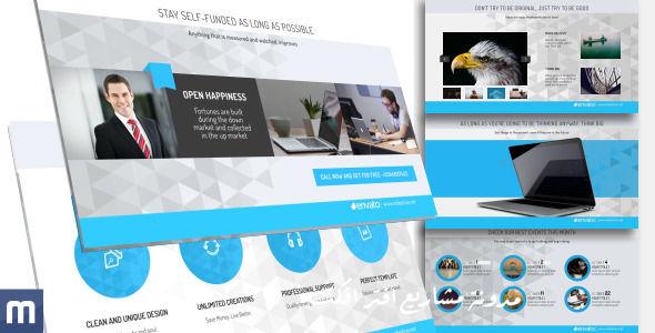 مشروع عرض تقديمي لشركات المال والأعمال للافتر افكت CS6 فأعلى