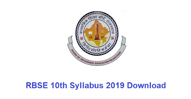 Download RBSE Class 10 Syllabus 2019