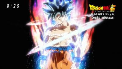 Dragon Ball Super Episode 107 Lengkap Subtitle Indonesia