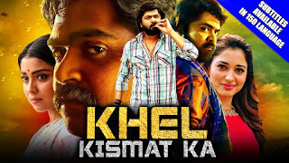 Khel Kismat Ka (2019) Hindi Dubbed Full Movie Web-DL 720p