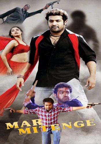 Mar Mitenge-Oosaravelli-Telugu Hindi Dubbed HDRip 720p 1GB