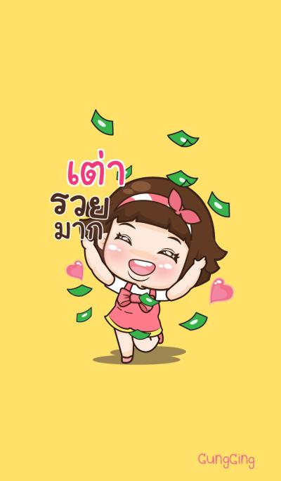 TAO aung-aing chubby V03