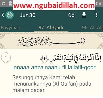 Surah Al Qadr Dan Tafsirnya بسم الله