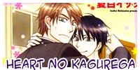 http://warpday.blogspot.com.br/2015/07/heart-no-kakurega.html
