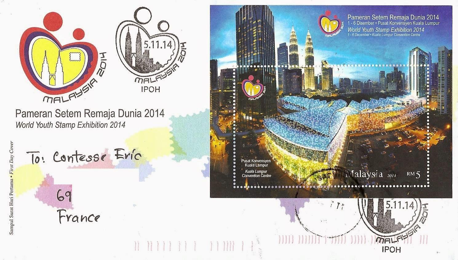 D Exhibition Ipoh : Timbré de ma philatélie world youth stamp exhibition