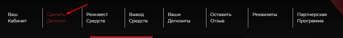 Регистрация в Crypto Experts 3