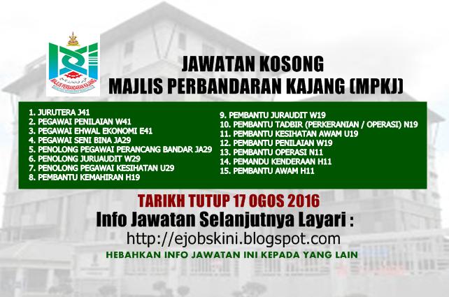 Jawatan Kosong Majlis Perbandaran Kajang (MPKJ)  ogos 2016
