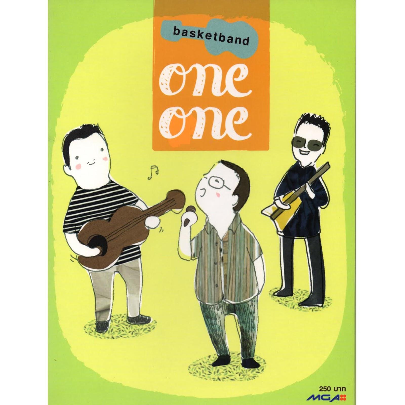 One One : Basketband