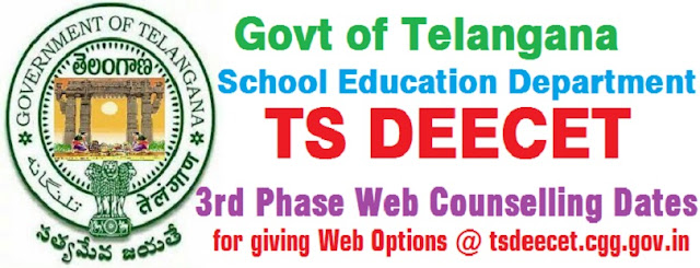 TS deecet,3rd phase Web counselling dates,web options