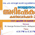 Vellayamkudy Abhishekagni Bible Convention - 2017