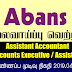 Vacancy In Abans  PLC  Post Of - Assistant Accountant | Accounts Executive / Assistant