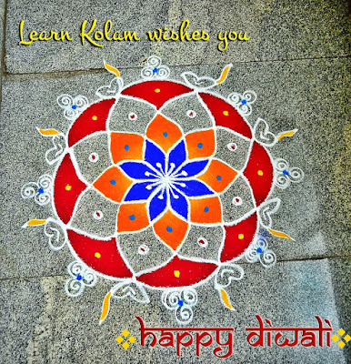 Happy Diwali Kolam Images 2018