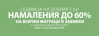 https://jysk.bg/sedmica-na-matracite-i-zavivkite-v-jysk