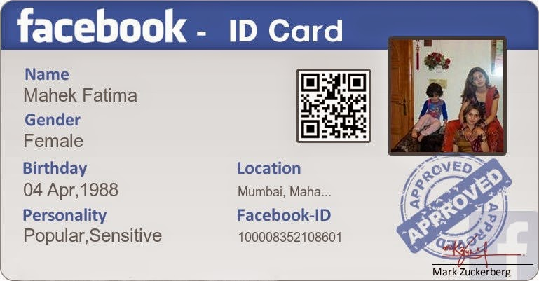 How To Create Facebook Identity Card / Online Facebook ID Card Maker