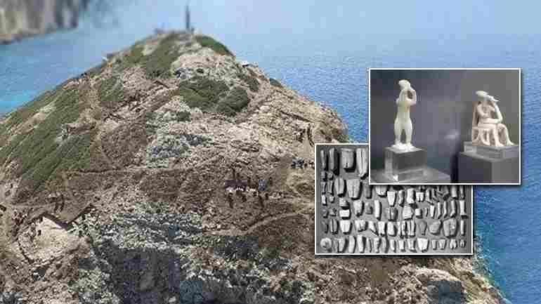 Dating ελληνική πόλη