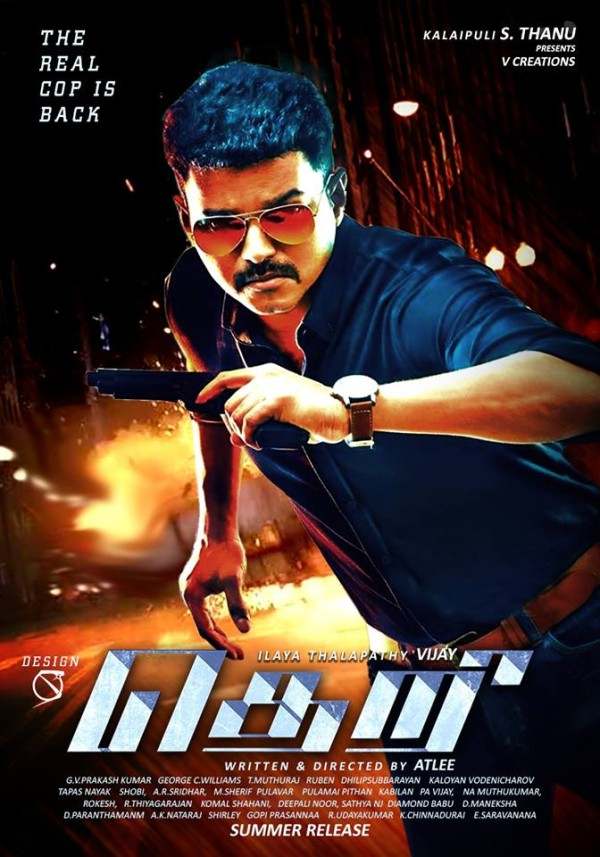 Theri 2016 Full Tamil Movie Download Free HD Cam thumbnail