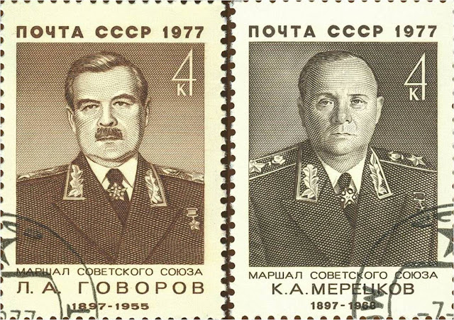 General Leonid Govorov, Leningrad Front CG (left). General Kirill Meretskov, Volkhov Front CG (right)
