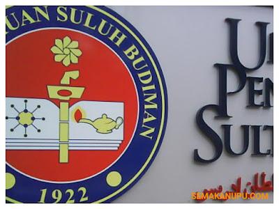 Permohonan UPSI Ambilan November Sesi 2017/2018 Online