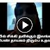 Sri Lankan Tamil woman to return home and help.