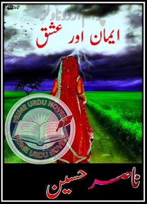 Free online reading Emaan aur ishq novel by Nasir Hussain