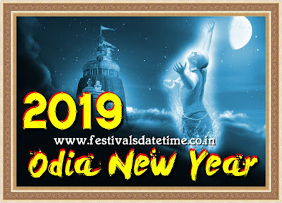 2019 Odia New Year & Pana Sankranti Date in India