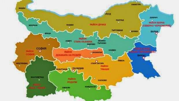 Razdelyat Blgariya Na 9 Turisticheski Rajona Krdzhali I Smolyan