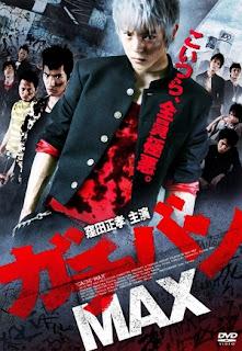 Gachi Max (2010)