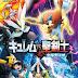 [BDMV] Pokemon Best Wishes! Season 2: Kyurem vs. Seikenshi [121219]