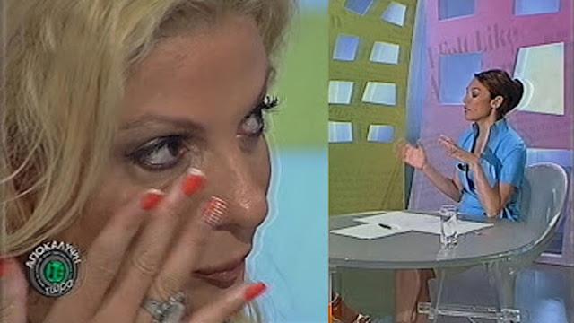 Η Τατιάνα Στεφανίδου ΞΕΚΑΤΙΝΙΑΣΕ την Μπεζεντάκου on air (ΒΙΝΤΕΟ)