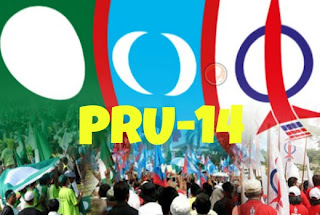 Image result for pru14