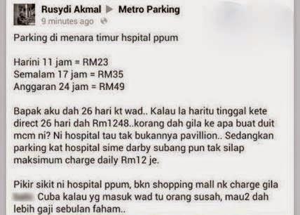 PPUM hospital parking rates