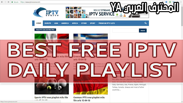 BEST FREE IPTV LISTS UPDATED EVERY DAY, CHANNELS FROM AROUND THE WORLD