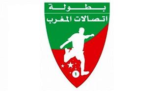ترتيب هدافي الدوري المغربي موسم 2018 حتى الجولة  25