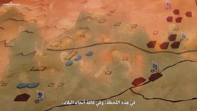 Kingdom موسم ثالث مترجم أون لاين عربي تحميل و مشاهدة مباشرة