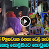 Tele actress Arrested for Prostitution in Veyangoda