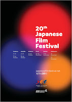 Japanese Film Festival 2016 in Australia