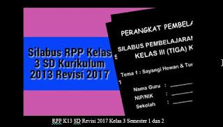 RPP K13 SD Revisi 2017 Kelas 3